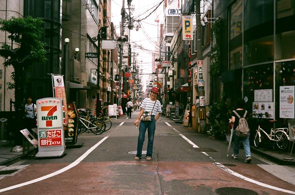 SHINSAIBASHI – IN OSAKA